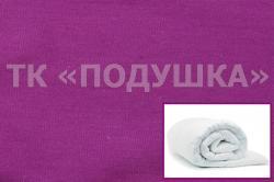 Купить фиолетовый трикотажный пододеяльник в Новосибирске