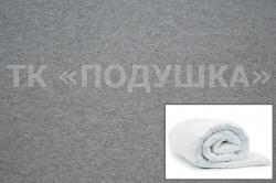 Купить меланжевый трикотажный пододеяльник в Новосибирске