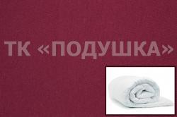 Купить бордовый трикотажный пододеяльник в Новосибирске