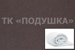 Купить коричневый трикотажный пододеяльник в Новосибирске