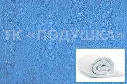 Купить голубой махровый пододеяльник  в Новосибирске